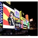 人気の「聖地」動画 376本 -ぺろぺろ車載