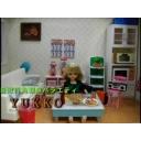 YUKKO電視台