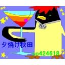 グダグダ雑談居酒屋「秋田の果てより」