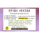 법인인감위조  카톡 ID : top2300  ♨졸업증명서위조 ♨수능성적표위조 ♨성적증명서위조  각종증명서 제작가능