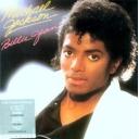 人気の「Michael_Jackson」動画 5,353本 -マイケル・ジャクソン