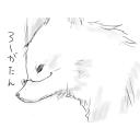 他称エロボ狼のお友達リンク集