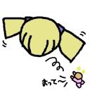 にこちゃんのお部屋 (*´∀`*)