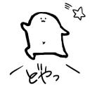 宮波のフリーダム万歳←