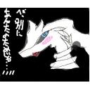 レシラム団 ~情熱の白竜~