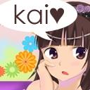 Kai  S Friend