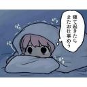 巡音ルカ -【髭生】青髭の一番搾り