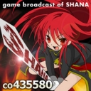 Game broadcast of SHANA