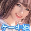 ★ぺちゃぱいケーキ姫★