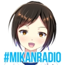 キーワードで動画検索 MikuMikuDance - ミカンラジオ+