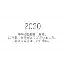 人気の「タッチ」動画 702本 -JJの秘密要塞