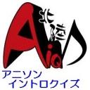 北陸AIQ