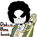 ドクロンボーン岩崎のトロンボーン1人ライブ