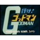 Video search by keyword ゴッドマン - ゴッドマン式スパⅣ生放送!
