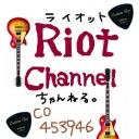 Riot on the Radio
