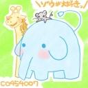 \ゾウが大好きっ/