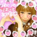 ♥(´・ω・`ゆいちゃんねる´・ω・`)♥
