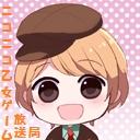 ニコニコ乙女ゲーム協会