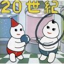 人気の「ハルメンズ」動画 73本 -ハルメンズ
