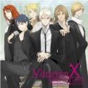 【VitaminX】団体コミュ
