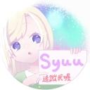 柊さんの放送(´・ω・`)