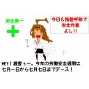 人気の「fhsw」動画 4,987本 -朝日鉄道販売部