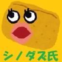 シノちゃんの毎日ニコなま生活。