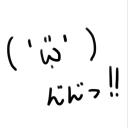 ぱ~のゲーム三昧( 'ᾥ' )
