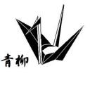 青柳孝宏コミュ