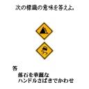 人気の「期待の病人」動画 1,199本 -よし子とアキバヲタPのインド人ひゃっほい!