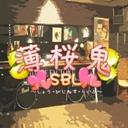 『薄桜鬼SBL~しょう・びじねす・らいふ~』製作所