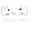 あまさわちゃんねる(´・ω・`)