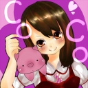 ☆COCO生☆