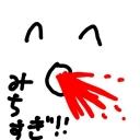 人気の「しらたき」動画 171本 -みちすぎ!!