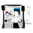 キーワードで動画検索 振り向き厨 - ゲームとかいろいろやる放送