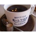 粗茶 ( ゚Д゚)⊃旦 ですが