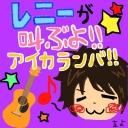 【ROM大歓迎】★自作防音室でギターしながら歌うヤツ