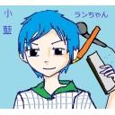 【台湾】藍の風車と妄想時間