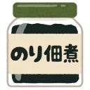 繧ウ繝溘Η繝九ユ繧」縺ッ莉ョ蛻昴?蟋ソ縺ァ縺吶?縲。
