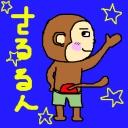 【雑談】猿の腰掛放送局【☆初見さん歓迎☆】