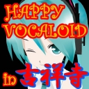 HAPPY★VOCALOID in 吉祥寺