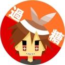 Video search by keyword 過糖 - 朝はやっぱり過糖のミルクティー♪