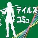 人気の「バンダイナムコゲームス」動画 1,131本 -テイルズコミュ