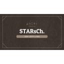 STARsCh.の集会所
