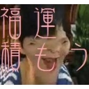 人気の「ふさ子のポテンシャル」動画 36本 -ふさ子