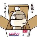 夢ヶ丘レジデンス【むつきの2525コミュ】
