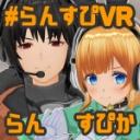 らんすぴ実験放送VR