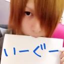 スマ━━━.゚+.(・∀・)゚+.゚━━━ッシュ!!