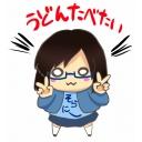 人気の「MMD刀剣乱舞」動画 33,218本 -自由にやったっていいじゃない。通りすがりのNoise配信。