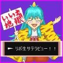 Video search by keyword スーパーファミコン - リボ生サテラビュー